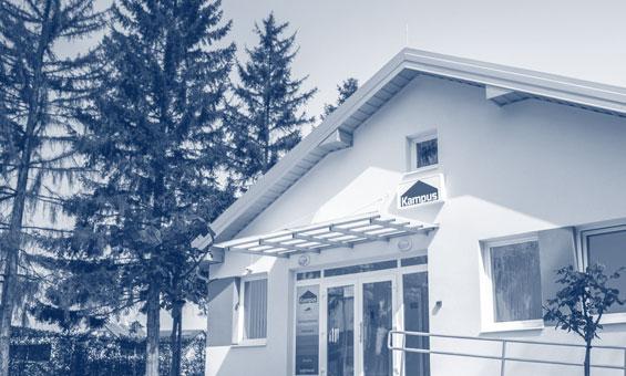 Javni natječaj za davanje u zakup skladišnog prostora u dijelu zgrade broj 43 i  57 u sklopu kompleksa Kampus u Koprivnici
